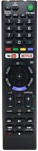 Alternatieve Sony RMF-TX600E afstandsbediening